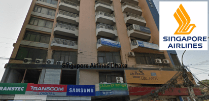 Singapore Airlines Dhaka