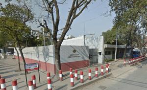 Australian Embassy Dhaka