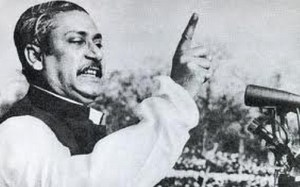 Bangabandhu 7th March Speech