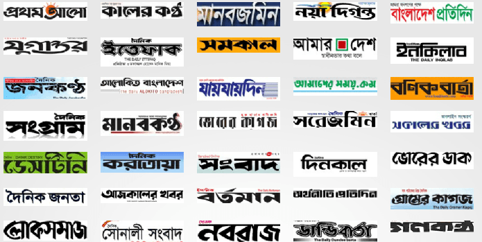Bangladeshi Newspapers and Magazines