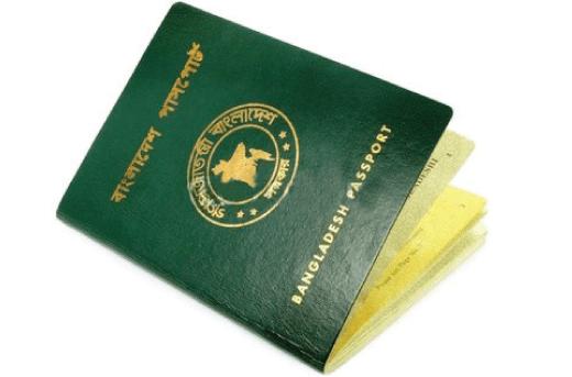 Bangladesh MRP Passport