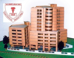Dhaka Community Medical College Hospital DCMC