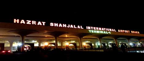 Bangladesh Airports