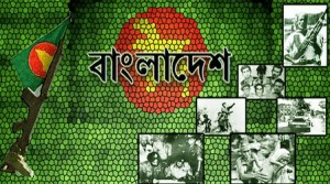 26 march 1971 Independence day of Bangladesh