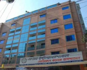 Northern Medical College Dhaka