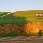 Sajek Valley Halipad