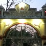 Sri Sri Rajesshwari kali Bari is in Comilla
