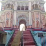 Enterence Gate of the Kadam Rasul Shrine