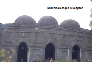 Naogaon Tourist Spots Kusumba Mosque in Naogaon