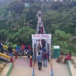 Horticulture Hanging Bridge in khagrachari