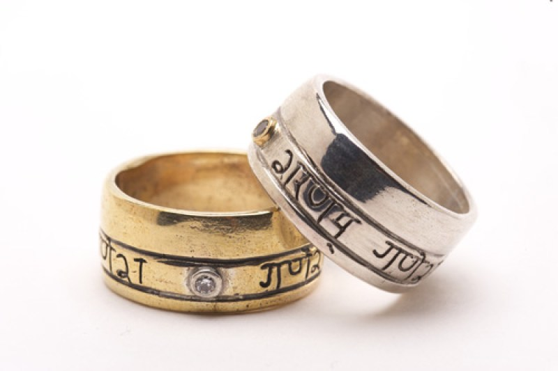 "Men's ""Ganesha Sharanam"" rings"