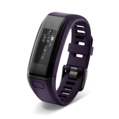 Garmin Vívosmart HR 腕式心率智慧手環 紫色 (英文版) - 運動追蹤器 - 穿戴式裝置 - 電子產品 - 友和 YOHO - 網購電器 ...