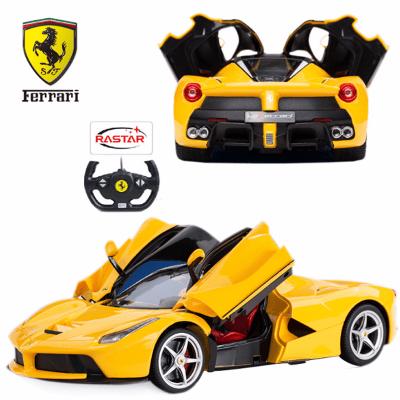 Rastar 法拉利 1:14 USB充電遙控汽車兒童玩具車 黃色 50160 香港行貨 - 遙控車 - 兒童 - 生活時尚 - 友和 YOHO - 網購 ...