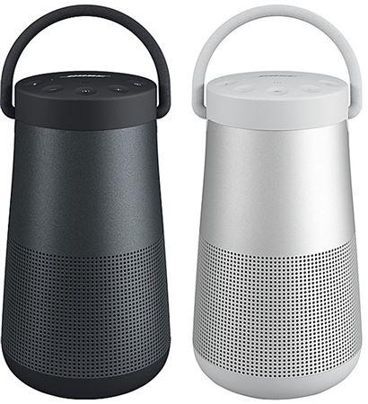 Bose SoundLink Revolve Plus 無線藍芽喇叭 銀灰色 - 藍牙喇叭 - 休閑娛樂 - 電子產品 - 友和 YOHO - 網購電器及電子產品