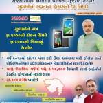 [Apply] NAMO Tablet Yojana Gujarat 2021 @Digitalgujarat.Gov.In