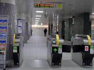 地下鉄橋本駅改札