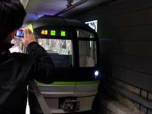 終点・天神南駅