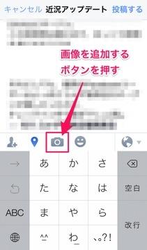 画像を追加するボタンを押す