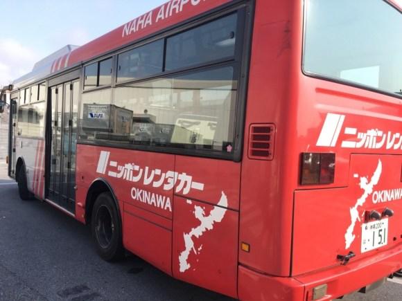 ニッポンレンタカー送迎バス
