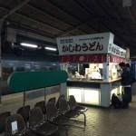 JR小倉駅7・8番ホーム立ち食いうどん店
