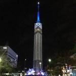 白いタワー(福岡タワー)