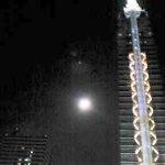 福岡タワーと月