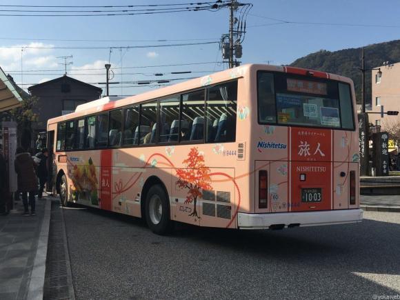 西鉄バス旅人