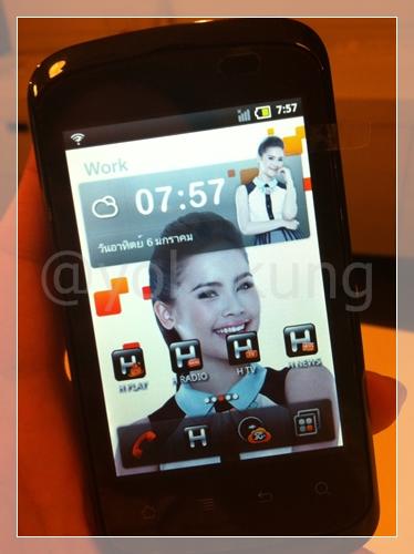 GoLive s1 yaya 3G