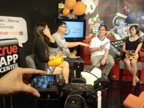 appgang-yokekung-truelife-tv