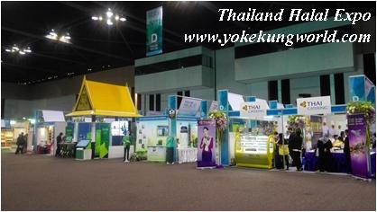 Thailand Halal Expo-04