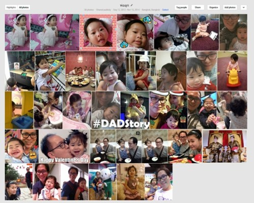 dadstory