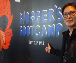 Blogger Bootcamp by CP All