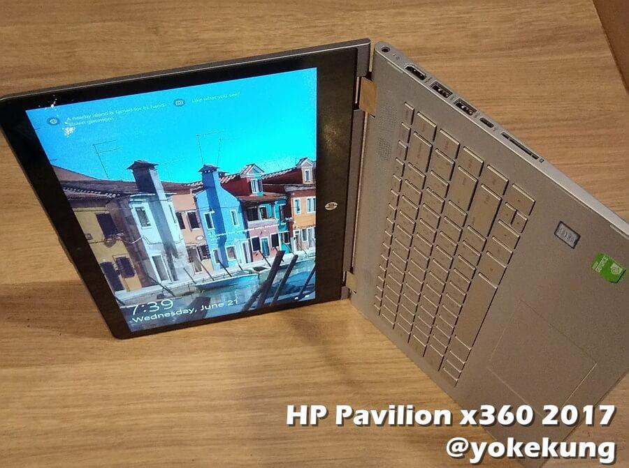 HP Pavilion x360 (2017)