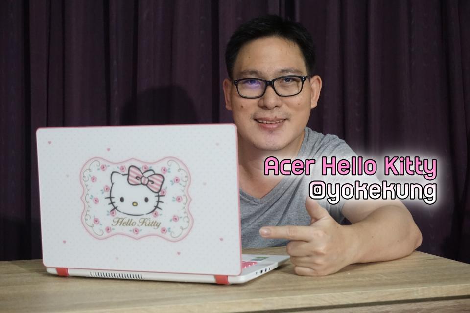 ลองใช้ โน้ตบุ๊กคิตตี้สีหวาน Acer Hello Kitty Limited Edition มีแค่ 300 เครื่องในไทย