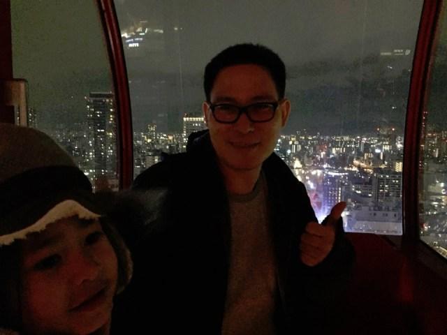 ขึ้นชิงช้าสวรรค์ Ferris Wheel ที่ HEP Five