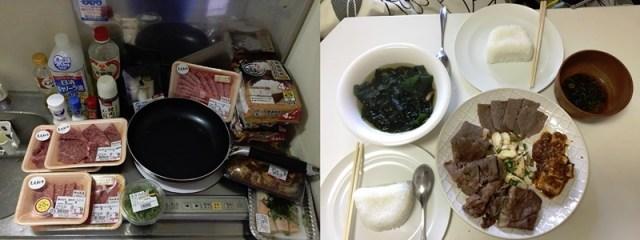 ทำอาหารเช้ากินเอง AirBNB