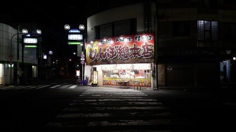 ร้าน Takoyaki
