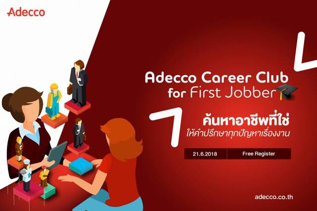 Adecco Career Club for first jobbers!
