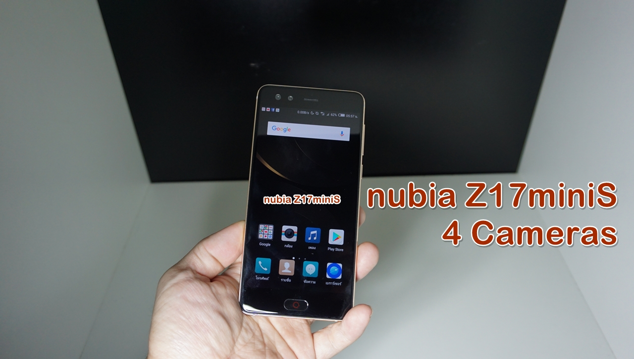 nubia Z17miniS มือถือ 4 กล้อง กล้องหน้าคู่ กล้องหลังคู่ ราคา 6,990 บาท