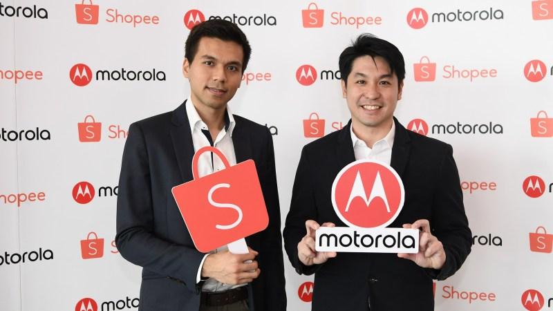 MOTOROLA จับมือ Shopee เปิดตัว moto e5 play Android Go Edition ขายที่ Shopee 11.11 นี้