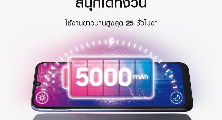 Samsung Galaxy M30 Lazada