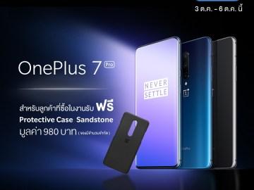 TME 2019 OnePlus 7Pro