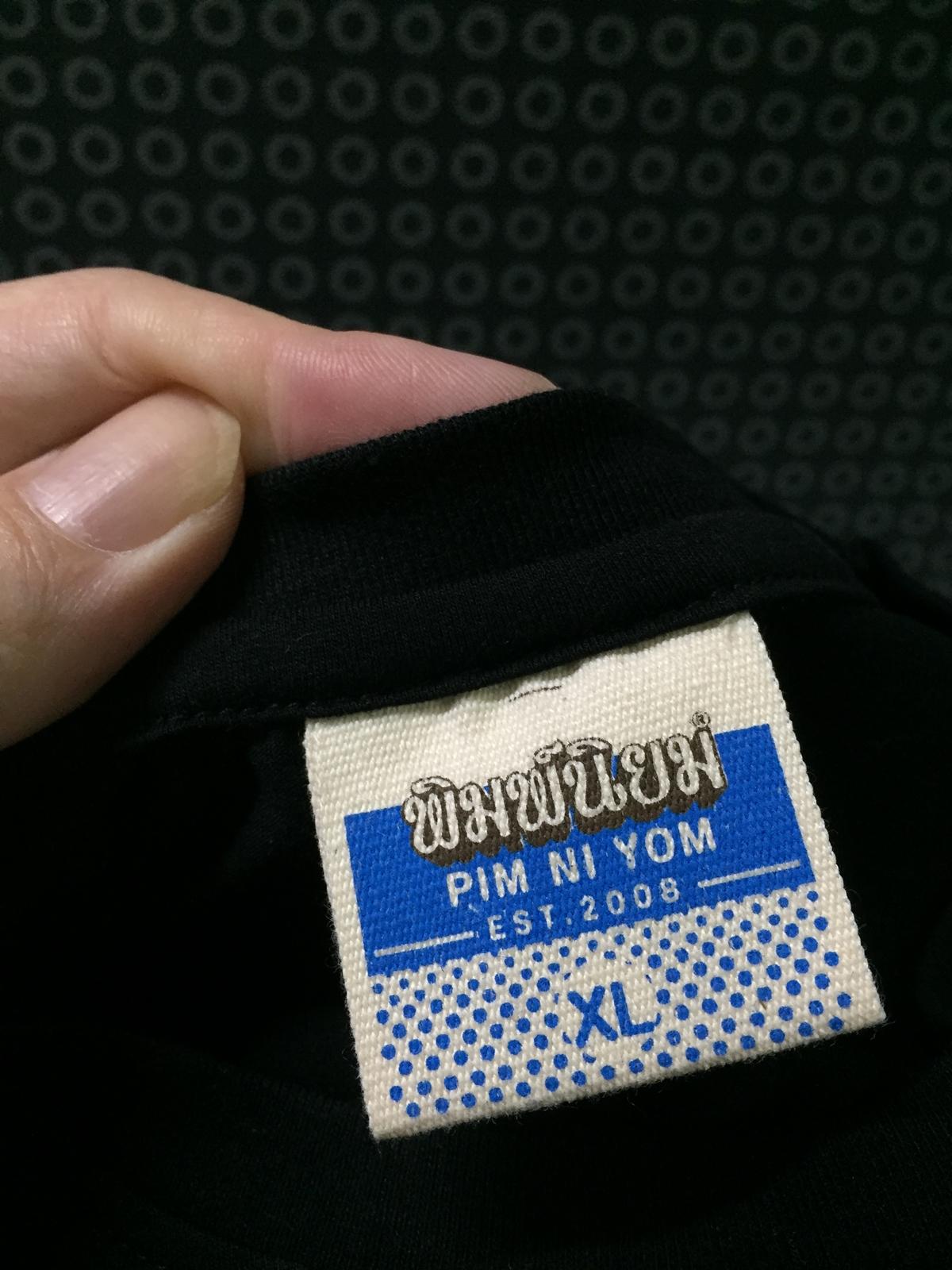 เสื้อยืดคอกลมซุปเปอร์พรีเมี่ยม เนื้อผ้าคอตตอน 100%