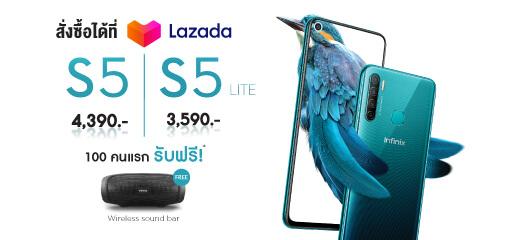 อินฟินิกซ์ เปิดตัว Infinix S5 สมาร์ทโฟนหน้าจอ Punch Hole ขนาดใหญ่ที่สุด ราคาเริ่มต้นเพียง 3,590 บาท จำหน่ายที่ลาซาด้าเท่านั้น