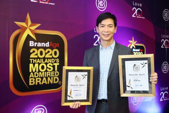 Thailands Most Admired Brand