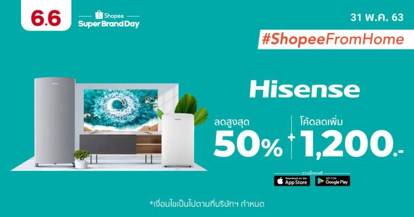 Shopee x Hisense