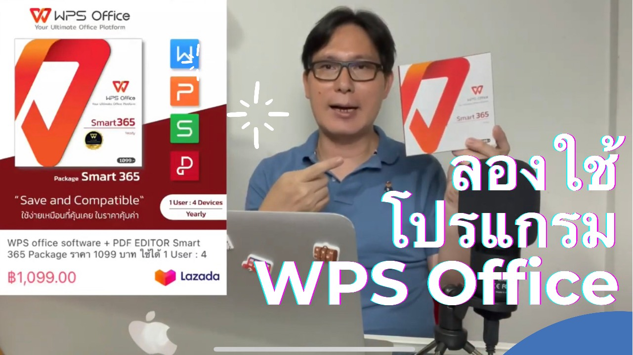 Review WPS Office