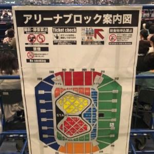 小田和正2019 座席表 ENCORE!!ENCORE!!ツアー編