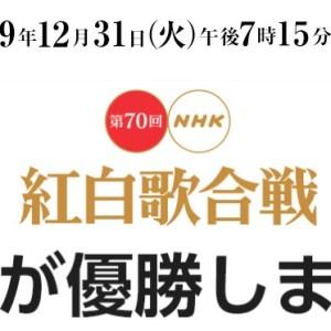 小田和正2020 小田さんが紅白歌合戦に出場されない理由(わけ)を検証する