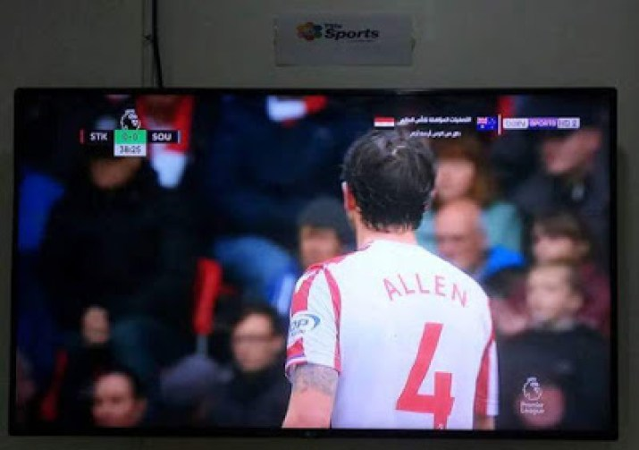 Picture quality of tstv decoder